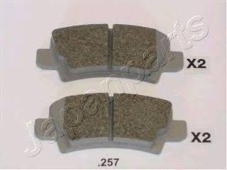 Комплект тормозных колодок, дисковый тормоз JAPANPARTS PP-257AF