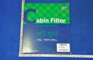 Фильтр, воздух во внутренном пространстве PARTS-MALL PMW-048